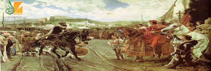 سقوط إشبيلية